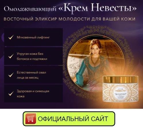Как заказать рецепт увлажняющего крема в домашних условиях