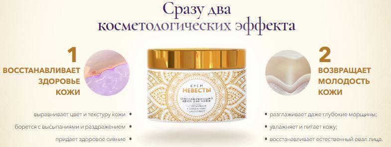 Как заказать успокаивающие крема для чувствительной кожи
