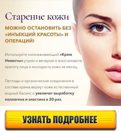 чувствительная комбинированная кожа лица